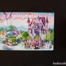 Juguetes antiguos: CATÁLOGO DESPLEGABLE PLAYMOBIL 2012. Lote 69110641