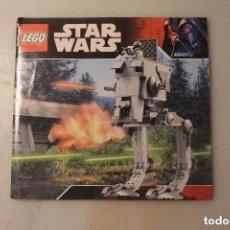 Juguetes antiguos: FOLLETO LEGO STAR WARS. Lote 76679719