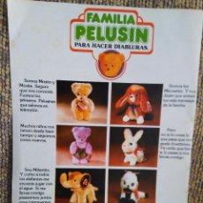 Juguetes antiguos: PUBLICIDAD A DOS CARAS ORIGINAL AÑOS 70 - PELUCHES FAMILIA PELUSIN Y MUÑECAS TOYSE MAMA MERIENDA .... Lote 82821284