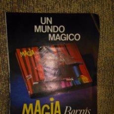 Juguetes antiguos: PUBLICIDAD A DOS CARAS ORIGINAL AÑOS 70 - MAGIA BORRAS - TRASERA MECCANO METALING PUCH . Lote 82821856