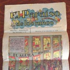 Juguetes antiguos: CATALOGO JUGUETES ALMACENES EL AGUILA EL PARAISO DE LOS NIÑOS DE 1.930. Lote 84413520