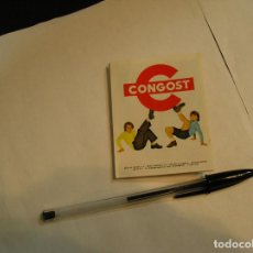 Juguetes antiguos: CATALOGO CONGOST 1974. DESPLEGABLE 8,5CM X 6,5CM. Lote 96119047