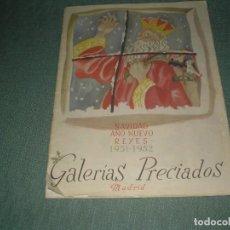Juguetes antiguos: CATALOGO GALERIAS PRECIADOS NAVIDAD Y REYES DE 1951-52. Lote 98004003