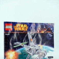 Juguetes antiguos: CATALOGO / MANUAL DE INSTRUCCIONES LEGO STAR WARS 75050 B WING. 64 PÁGINAS. 21X27,5 CM , 2016. Lote 98792908