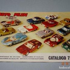 Juguetes antiguos: ANTIGUO CATÁLOGO GENERAL DE MINIATURAS Y JUGUETES PILEN DEL AÑO 1972. Lote 99515243