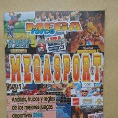 Juguetes antiguos: OCASION ! CATALOGO MEGA FORCE MEGASPORT GUIA ANALISIS TRUCOS Y REGLAS JUEGOS DEPORTIVOS SEGA. Lote 104779135