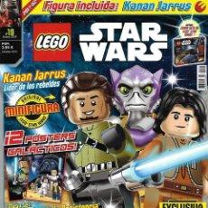Juguetes antiguos: REVISTA LEGO STAR WARS Nº 19 ENERO 2017. Lote 107724599