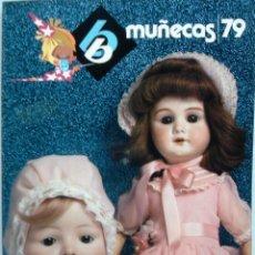 Brinquedos antigos: CATÁLOGO JUGUETES PROFESIONAL: MUÑECAS BERENGUER HMNOS. 1979. PROCEDENTE DE COLECCIONISTA. ¡NUEVO!. Lote 109156751