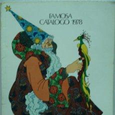 Juguetes antiguos: CATÁLOGO JUGUETES PROFESIONAL:FAMOSA 1.978. PROCEDENTE DE COLECCIONISTA.¡NUEVO! APUNTES PROFESIONALE. Lote 109495495