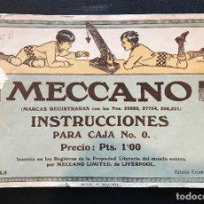 Juguetes antiguos: CATALOGO MECCANO - INSTRUCCIONES PARA CAJA Nº O - Nº 24.0 - EDICION ESPAÑOLA. Lote 116336447