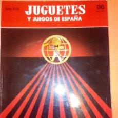 Juguetes antiguos: CATALOGO 23 FERIA INTERNACIONAL DEL JUGUETE DEL 5 AL 15 DE FEBRERO 1984. Lote 121544403