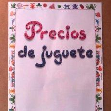 Juguetes antiguos: CATALOGO JUGUETES NAVIDAD EL CORTE INGLES AÑOS 90 - RARO. Lote 122832075