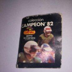 Juguetes antiguos: CATALOGO DE COCHES DIECAST A ESCALA DE GUISVAL 1982 MADE IN SPAIN. Lote 123065987