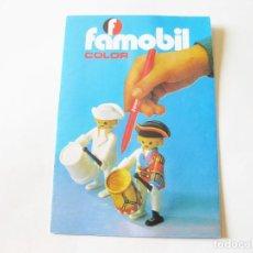 Juguetes antiguos: CATÁLOGO DESPLEGABLE DE JUGUETES FAMOBIL COLOR - FAMOSA - PLAYMOBIL - 1974. Lote 129124843