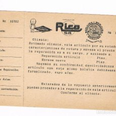 Juguetes antiguos: RICO FAMOSA BERJUSA HOJA REPARACION DE JUGUETES ANTIGUA. Lote 132745718