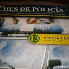Juguetes antiguos: FASCICULO ALTAYA,COCHES DE POLICÍA,CITROEN 2 CV,GUARDIA CIVIL,1959,NUEVO. Lote 137619758
