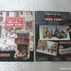 Juguetes antiguos: CATALOGO KING & COUNTRY STREETS OF OLD HONG KONG. Lote 137765206