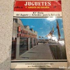 Juguetes antiguos: REVISTA CATÁLOGO JUGUETES Y JUEGOS DE ESPAÑA AÑO X NO.37 FEBRERO 1971 PAYA, GEYPER, FAMOSA, RICO..... Lote 138569078