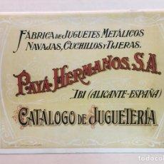 Brinquedos antigos: CATALOGO DE JUGUETES PAYA IBI ALICANTE. Lote 236954815