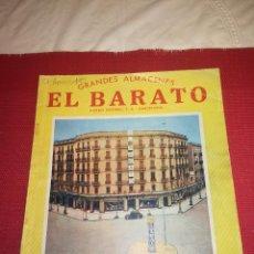 Juguetes antiguos: CATALOGO EL BARATO - BARCELONA - 1954/55 - CON JUGUETES Y OTROS ARTÍCULOS. Lote 140523718