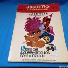 Juguetes antiguos: REVISTA CATÁLOGO JUGUETES Y JUEGOS DE ESPAÑA. N°43. SEPTIEMBRE 1972. Lote 143311765
