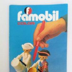 Juguetes antiguos: ANTIGUO CATALOGO DE LOS CLICKS DE FAMOBIL COLOR - 1979 - DESPLEGABLE - EN PERFECTO ESTADO - . Lote 145949614
