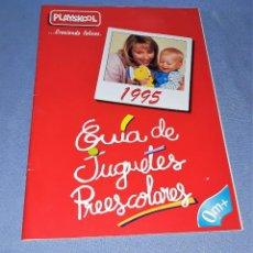Juguetes antiguos: CATALOGO PLAYSKOOL AÑO 1995 EN MUY BUEN ESTADO VER FOTO Y DESCRIPCION. Lote 147060874