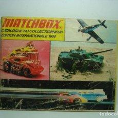 Juguetes antiguos: CATALOGO MATCHBOX 1974. Lote 152026226