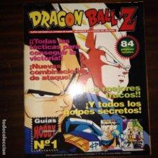 Juguetes antiguos - Guía Hobby Consolas numero 1 - Dragon ball Z - super nintendo y mega drive extra del n° 37 - 153585502