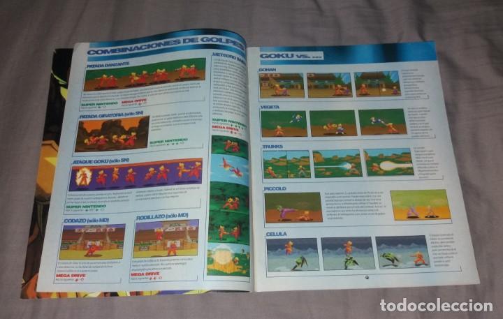 Juguetes antiguos: Revista Hobby Consolas. Guía Nº1 Dragon Ball Z (Super Nintendo y Mega Drive), 1994 - Foto 6 - 155008306