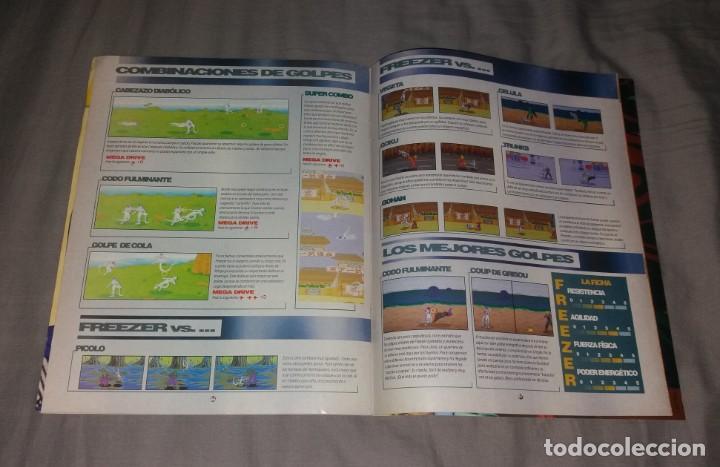 Juguetes antiguos: Revista Hobby Consolas. Guía Nº1 Dragon Ball Z (Super Nintendo y Mega Drive), 1994 - Foto 9 - 155008306