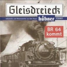 Juguetes antiguos: CATÀLOGO HÜBNER GLEISDREIECK 7/2001 SPUR 1 INFORMATIONS BR 64 KOMMT - EN ALEMÁN. Lote 155733018