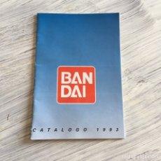 Juguetes antiguos: CATALOGO BANDAI 1993. Lote 156488900