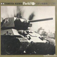 Juguetes antiguos: TAMIYA NEWS PACHI. Nº 14. MEDIDAS APROX. 25.4 X 25.5 CM. PAGS 18. . Lote 157211782