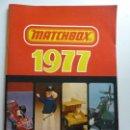 Juguetes antiguos: CATÁLOGO MATCHBOX 1977 (FORMATO GRANDE). Lote 160256906
