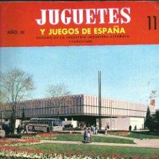 Juguetes antiguos: JUGUETES Y JUEGOS DE ESPAÑA Nº 11, DE 1964, PABELLON ESPAÑOL EN LA FERIA MUNDIAL DE NEW YORK. Lote 162791550