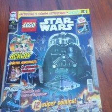Juguetes antiguos: REVISTA LEGO STAR WARS Nº12 JUNIO 2016. Lote 165177634
