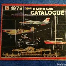 Juguetes antiguos: CATALOGO HASEGAWA DE 1978 DE MAQUETAS MODELISMO Y DIORAMAS.HALES. Lote 166615557