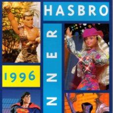 Juguetes antiguos: CATALOGO HASBRO 1996. SINDY, ACTION MAN, GARGOYLES, STAR WARS, BATMAN, MASK, ETC.. Lote 167022596