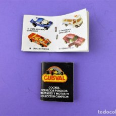 Juguetes antiguos: GUISVAL CATÁLOGO ORIGINAL 1978. Lote 169274772