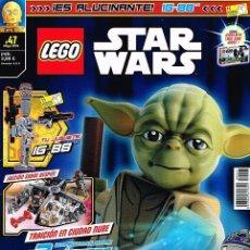Juguetes antiguos: REVISTA LEGO STAR WARS MAYO 2019. Lote 169615492