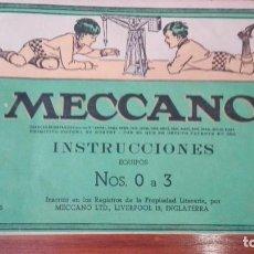 Juguetes antiguos: MECCANO INSTRUCCIONES EQUIPOS NOS 0 A 3, Nº545. Lote 171020768
