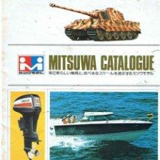 Juguetes antiguos: MITSUWA. Lote 171306674