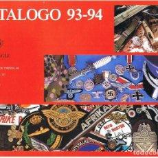 Juguetes antiguos: ROYAL EAGLE 1993-1994. Lote 171306809