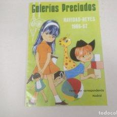 Juguetes antiguos: ANTIGUO CATALOGO JUGUETES GALERIAS PRECIADOS NAVIDAD REYES 1966 1967. Lote 172707608