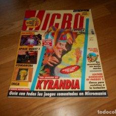 Juguetes antiguos: REVISTA MICROMANIA NUMERO 56 ENERO 1993 MICRO MANIA MSX - SPECTRUM - SEGA - AMIGA - ATARI ETC.... Lote 173468347