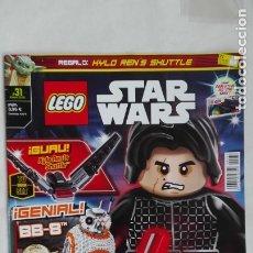Juguetes antiguos: LEGO : REVISTA LEGO STAR WARS. N 31 . SIN LA FIGURA. Lote 176399285