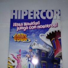 Juguetes antiguos: REVISTA DE JUGUETES HIPERCOR. Lote 176983063