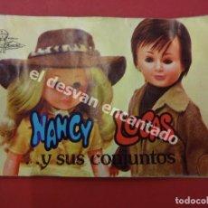 Juguetes antiguos: CATALOGO NANCY Y LUCAS. FAMOSA 1979. ALGUNA SEÑAL DE HUMEDAD. Lote 179310101