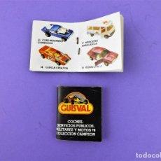 Juguetes antiguos: GUISVAL CATÁLOGO ORIGINAL 1978. Lote 181467210